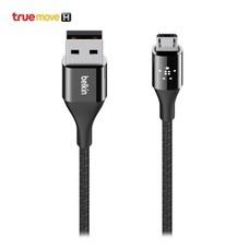 Belkin สายชาร์จ MIXIT Duratek Micro USB to USB