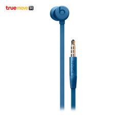 urBeats3 Earphones with 3.5mm Plug