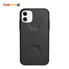 UAG Civilian Series iPhone 11 - Black