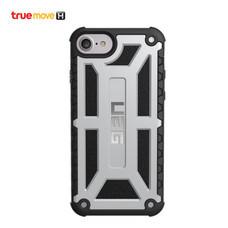 UAG MONARCH Series Cases for iPhone 8 Plus/7 Plus /6s Plus - SILVER
