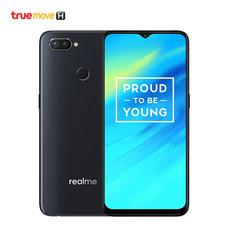 realme 2 Pro - Black