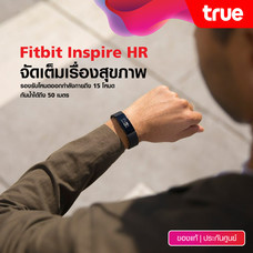 Fitbit Inspire HR - Lilac
