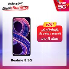 มือถือทรูคุ้มค่า Realme 8 รับฟรี!! ซิมเทพทรู
