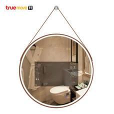 Smart Mirror (Waterproof)