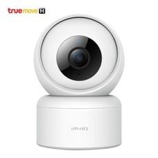 IMILAB กล้อง IP CAMERA แบบติดตั้งภายในบ้าน รุ่น C20