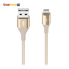 Belkin สายชาร์จ Lightning to USB สำหรับ iPhone/iPad สีทอง