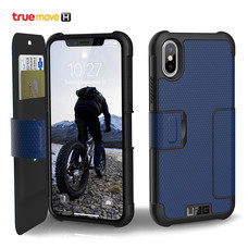 UAG METROPOLIS Case for iPhone X - Cobalt