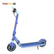 Ninebot Scooter E8 - Blue