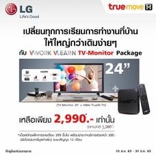 LG TV Monitor รุ่น 24TL520V-PT ขนาด 24 นิ้ว