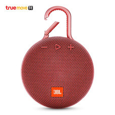 JBL Clip 3 Bluetooth Speaker - Red