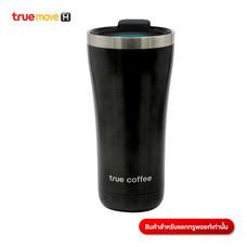 ZOKU 3-in-1 Tumbler 600 ml - Gunmetal