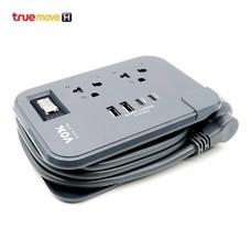 ปลั๊กทราเวล 1 สวิตช์ 2 ช่องเสียบ + 2 USB Port + 2 Type-C (4.1A Max) สีเทา/1 เมตร