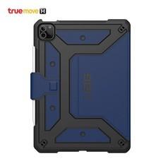 UAG เคสสำหรับ iPad Pro 11 inch - Cobalt