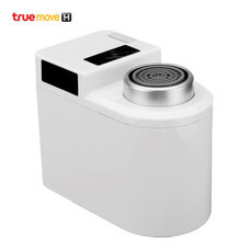Xiaomi Automatic Sense Infrared Induction Water Saving Device Sink Faucet