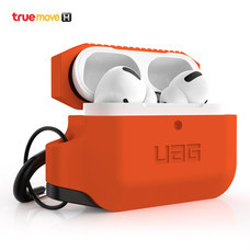UAG SILICONE CASE FOR APPLE AIRPODS PRO - ORANGE