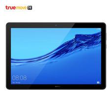 Huawei MediaPad T5 10 นิ้ว 4G - Black