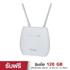 True Wireless Broadband แถมซิม เน็ตเต็มสปีด เดือนละ 10 GB นาน 12 เดือน
