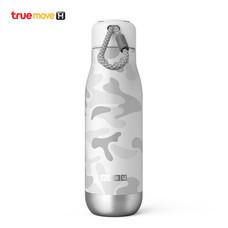 ZOKU Stainless Steel Bottle 18 oz. - White Camo