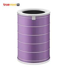 Xiaomi Air Purifier Filter Antibacterial - Purple