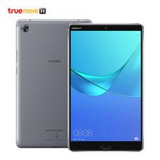 Huawei MediaPad M5 - Gray