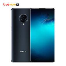 Vivo NEX 3 5G - Glowing Night