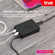 Aukey อะแดปเตอร์ชาร์จเร็ว รุ่น PA-T11 6 ช่อง ชาร์จด่วน QC 3.0 2 ช่อง และชาร์จเร็ว AiPower 4 ช่อง