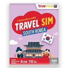 TRAVEL SIMSOUTH KOREA