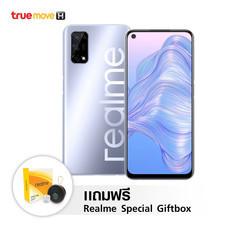 Realme 7 5G (8GB/128GB)