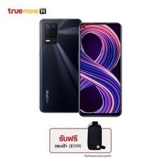 Realme 8 5G (4+128)