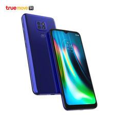 Motorola G9 Play (Ram 4GB / ROM 128GB) - Electric Blue