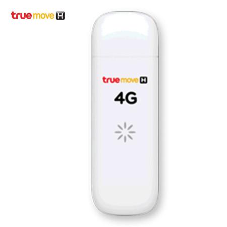 Air Card 4G 100 Mbps (Unlock)