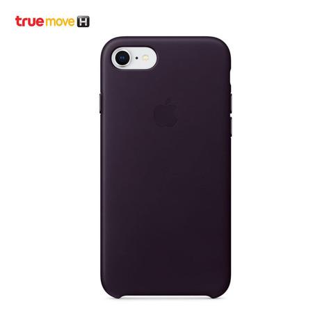 Leather Case for iPhone 8 /7 - สีม่วงโอเบอร์จีน