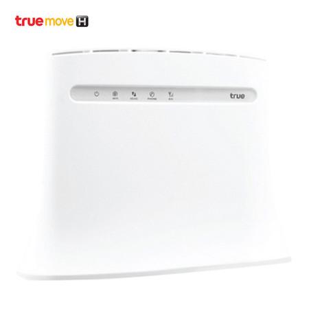 True IoT Router WiFi