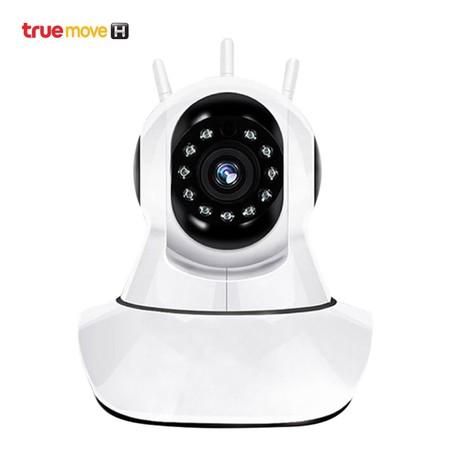 กล้องติดบ้าน รุ่น IP Triple Guard