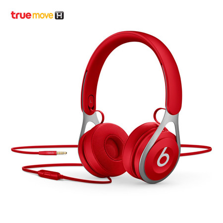 Beats EP Headphone