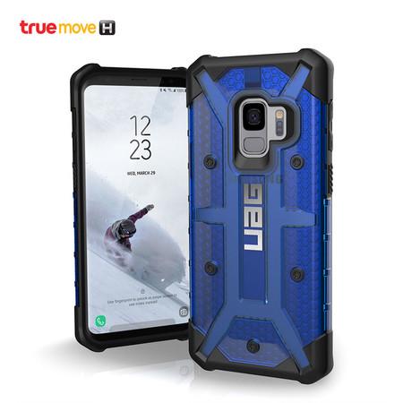 UAG PLASMA Series Galaxy S9 - Cobalt