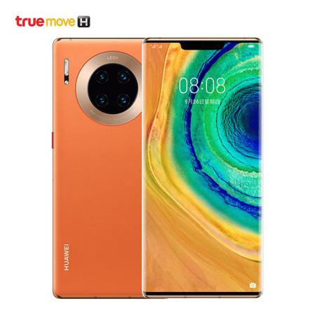 Huawei Mate 30 Pro 5G - Orange