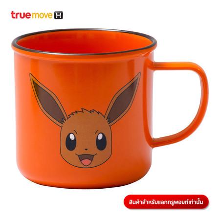 Melamine Mug Pokemon - Orange