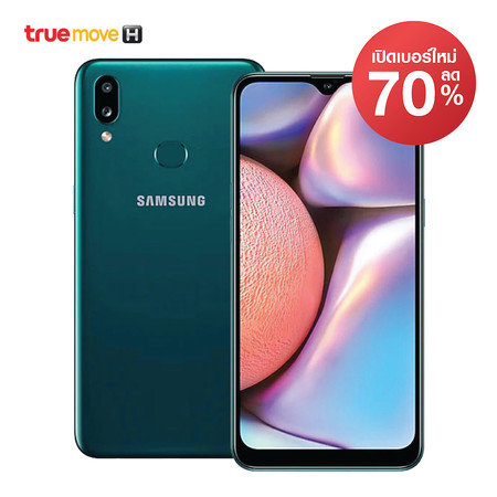 Samsung Galaxy A10s (รองรับเฉพาะซิมเครือข่าย TrueMove H)