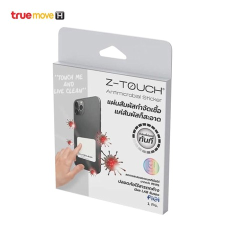Z-Touch ซี-ทัช แผ่นฆ่าเชื้อไวรัสและแบคทีเรีย สำหรับโทรศัพท์มือถือ (สีขาว)