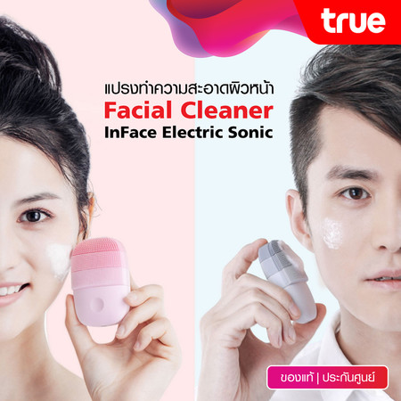 Xiaomi InFace Electric Sonic Facial Cleaner
