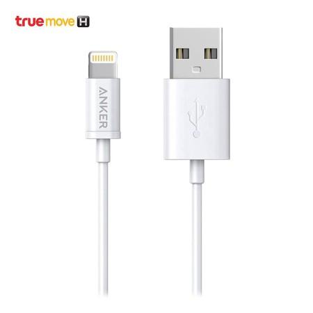 Anker MFI USB to Lightning Round Cable 90cm (3ft) - สีขาว (AK24)