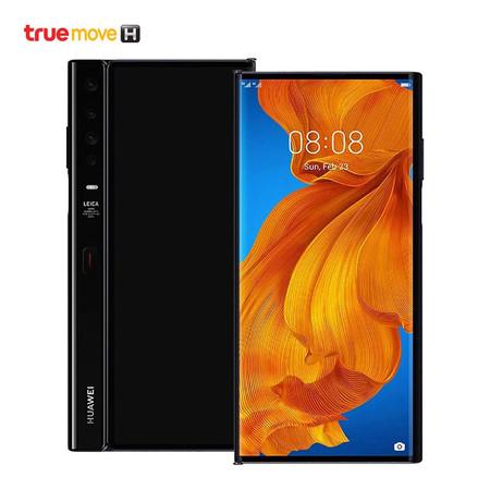 Huawei Mate Xs 5G - Interstellar Blue