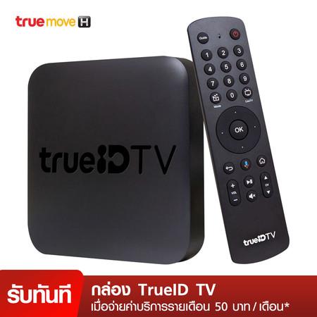 True iD TV