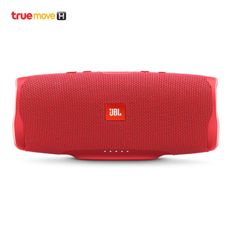 JBL Charge 4 Portable Bluetooth Speaker - Red