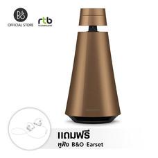 B&O ลำโพง รุ่น Beosound 1 GVA Portable Wireless Speaker Multiroom with Voice Assistant - Bronze Tone