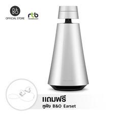 B&O ลำโพง รุ่น Beosound 1 GVA Portable Wireless Speaker Multiroom with Voice Assistant - Natural Aluminum