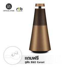 B&O ลำโพง รุ่น Beosound 2 Portable Wireless Speaker with Voice Assistant - Bronze Tone
