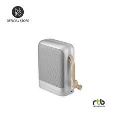ลำโพง B&O BeoPlay P6 - Natural