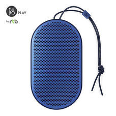 B&O Play Beoplay ลำโพง รุ่น P2 Portable Bluetooth Speaker - Royal Blue